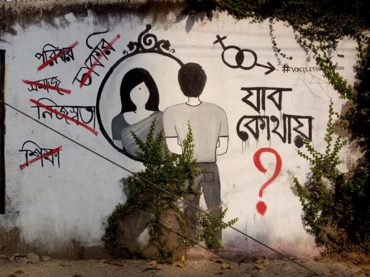 zabo kothay_voiceless_bangladeshi_graffiti_noynumberbus