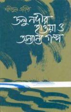 Book4780